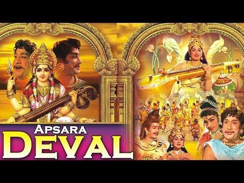 Apsara Deval - (Navratri Special Movie) - Gujarati Full Movie In Hindi | Hindi Dubbed Movie 2015