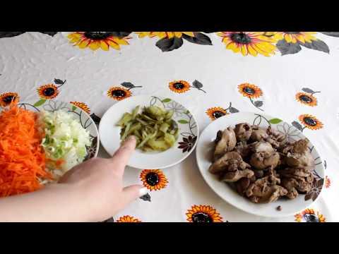 Салат из печени говяжьей рецепт с пошагово в