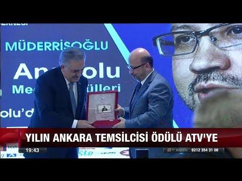 Yılın Ankara temsilcisi ödülü atv'ye - 15 Ocak 2018