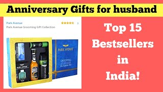 15 Best Anniversary Gifts for Husband in India | Available online on Amazon | Latest with price