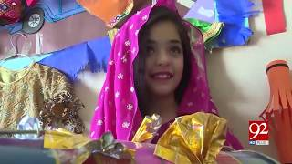 Quetta   Amazing and prominent features of Baloch culture   21 February 2019   92NewsHD