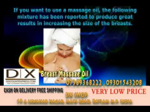 Breast Massage Oil India +91 7389368222 video