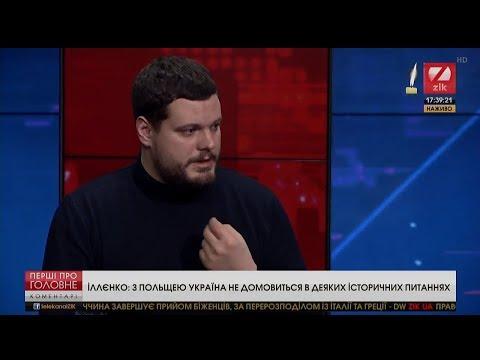 Кожна конфронтація проти України з боку Польщі, закінчувалась для неї катастрофічно, ‒ Андрій Іллєнко