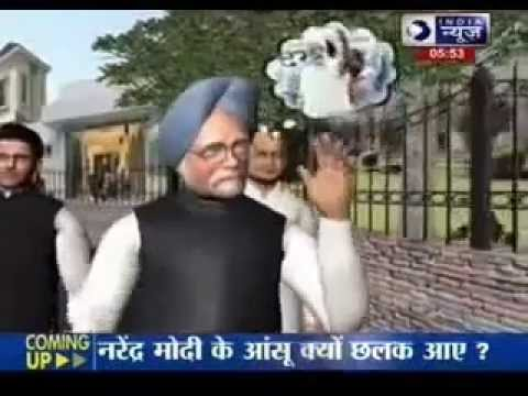 Chod Aaye Hum Wo Galiyan Congress Politics 2014 India News Comedy...