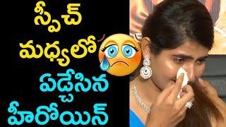 Killer Heroine Ashima Narwal Gets Very Emotion | Ashima Narwal | Killer