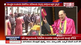 GITAM ( Deemed To Be University )  9th Convocation Ceremony In Hyderabad