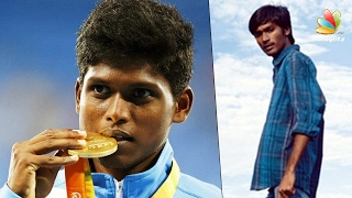 Who will play the stunning role in Mariyappan Thangavelu biopic