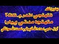 haji imdadullah Phulpoto | naimatullah solangi naat | 2019 thumbnail