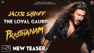 Prasthanam New Teaser Out | Jackie Shroff - The Loyal Guard | Sanjay Dutt | 20th September