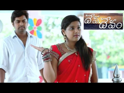 Deva Devam || A Short Film || By Srikoormam Films