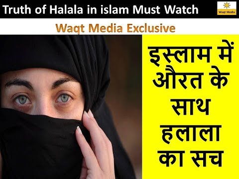islam in the media The most important roles of the media are agenda-setting and representation the media, particularly from the west, seems to feature islam constantly in the negative light.