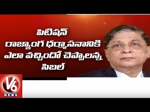 Congress Withdraws Supreme Court Petition On Removal of Chief Justice Dipak Mishra | V6 News