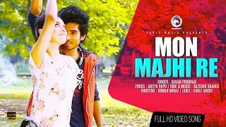Mon Majhi Re | Sayam | Aditya Rupu | Sazedur Shahed | Bangla New Song 2017