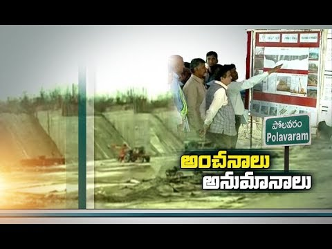 CM Chandrababu Clarifies Doubts | On Polavaram Project to Central Minister