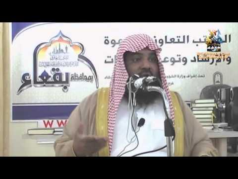 Jashn-e-eid Miladun Nabi (saw) Ke Chand Shub'haat Ka Izala - Shaikh Meraj Rabbani video