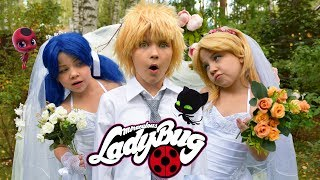 Wedding Miraculous LadyBug and Cat Noir and ... Chloe Bourgeois! love story cosplay music video