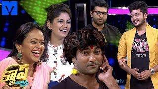 Cash Latest Promo - 22nd September 2018 - Sumith,Preetam,Siddharth,Karuunaa - Mallemalatv