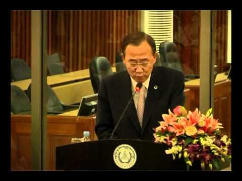 UN Secretary General Ban Ki-moon's Speech at ECCC Part I