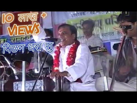 Picham Dhar Su Mara - Gopal Bajaj video
