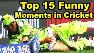 Top 15 Funny Moments in Cricket History | Funniest Moments Video
