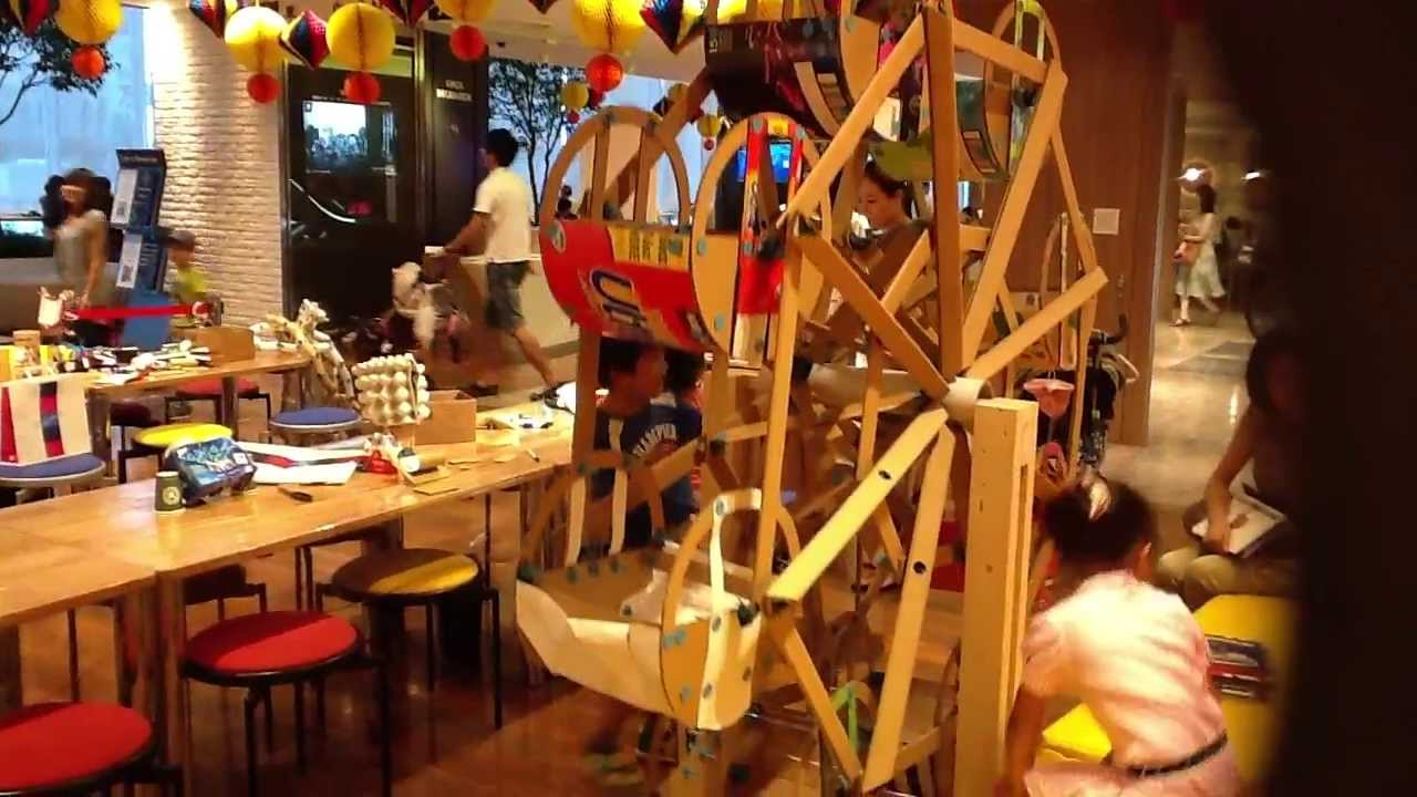 Cardboard Ferris Wheel Cardboard Ferris Wheel