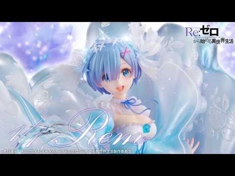 Re:ゼロから始める異世界生活 レム -Crystal Dress Ver.- SHIBUYA SCRAMBLE FIGURE [eStream]