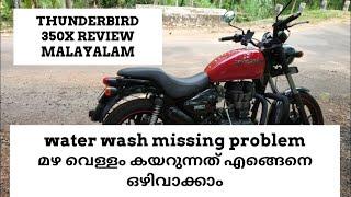 Royal Enfield Thunderbird 350x malayalam review royal