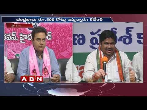 Congress Leader Ponnam Prabhakar Serious on KTR Comments