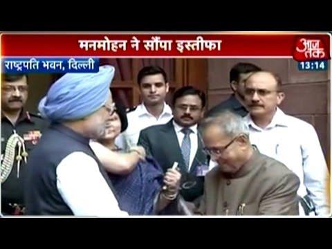 Narendra Modi in, Manmohan Singh out