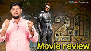 #2Point0 Movie Review by Vj Abishek | Rajinikanth | Akshay Kumar | Shankar | Open Pannaa