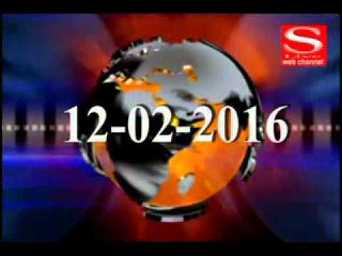 S Live News   12 02 2016