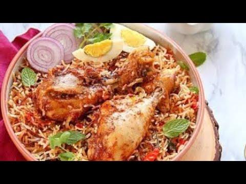 CHICKEN BRIYANI / சிக்கன் பிரியாணி