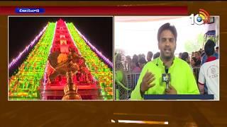మహిషాసురమర్ధిని రూపంలో దర్శనమిస్తున్న అమ్మవారు...| Indrakeeladri Temple Live