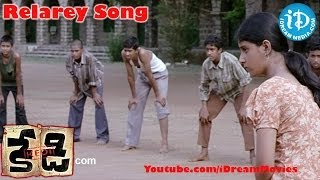 Relarey Song, Relarey Video Song From Kedi Movie, Kedi Movie Relarey Song, Kedi Movie Songs, Kedi Telugu Movie Songs, Nagarjuna