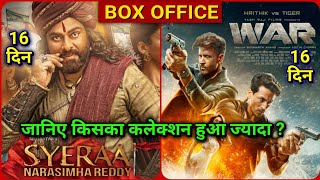 War vs Sye Raa Narasimha Reddy | War Box Office Collection | War Total Collection | Hrithik Roshan