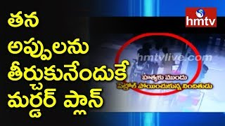 Malkajgiri DCP Uma Maheshwar Sharma Face to Face over Sagar Cell Phone Issue | Hyderabad | hmtv