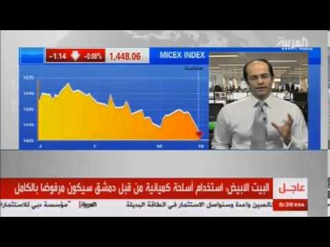 أشرف العايدي على قناة العربية --  19 مارس 2013 Chart
