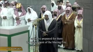 Makkah Taraweeh ramadan 2016 Night 28 صلاة تراويح مكة المكرمة 2016 الليلة