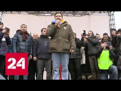 Бунт Саакашвили против Порошенко выгоден для Киева и Вашингтона - Россия 24