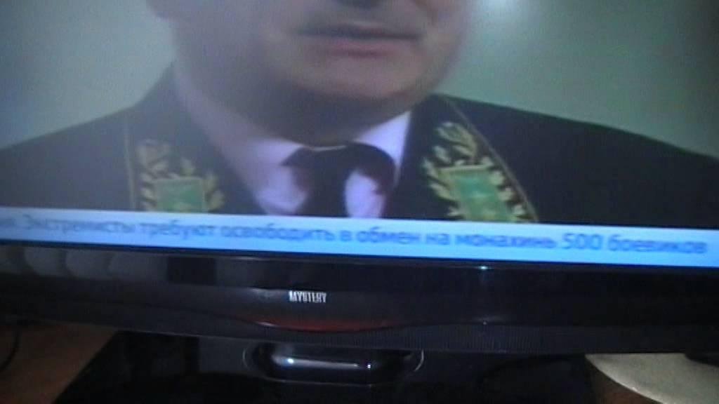Телевизор «Mystery