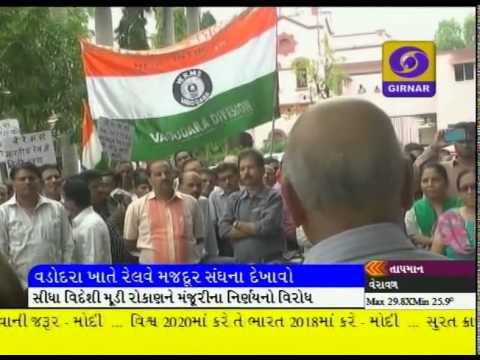 LATEST GUJARATI NEWS ON DD GIRNAR 8.30 PM 20-08-2014