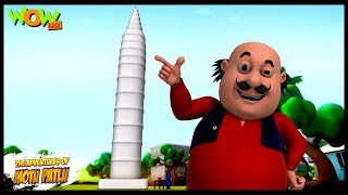 Athwa Ajooba - Motu Patlu in Hindi - 3D Animation Cartoon for Kids -As seen on Nickelodeon