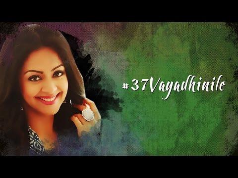 Happy Birthday Jyothika - 37 Vayadhinile - BW