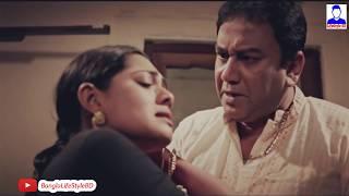 হালদা মুভির ডিলেট করা সেই দৃশ্য (Full HD) | Haalda Movie Review | Haalda Full Movie 2017