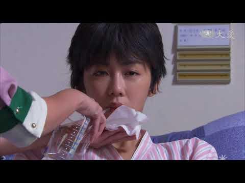 大愛-在愛之外-EP 21