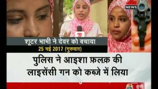 Watch: This is how Delhi's Ayesha Falak saved her brother-in-law from kidnappers