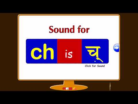 Let's Learn Phonics - YouTube