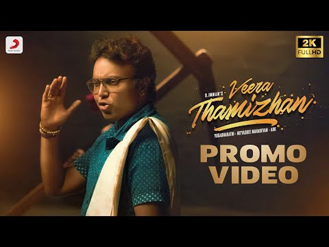 7UP Madras Gig - Veera Thamizhan Promo | D Imman