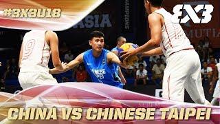 Chinese Taipei shock China in terrific 3x3 game - Full Game - Asia Cup U18 - FIBA 3x3