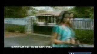 Vinnaithaandi Varuvaaya (Trailer)